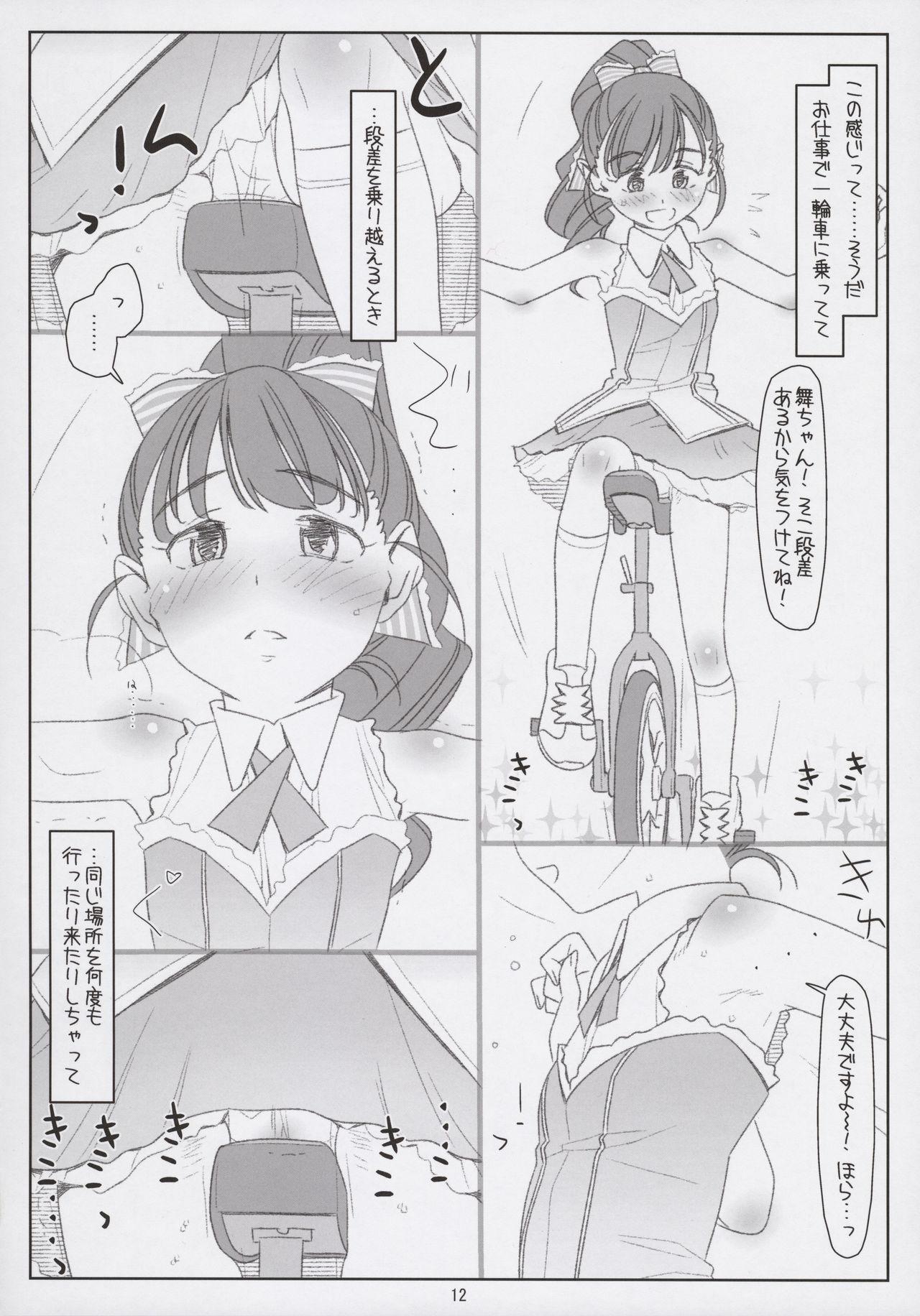 [bolze. (Maru Mikan)] Mai-chan Tenteko Mai! ~Warui Oji-san ni Itazura Sarechatta~ (THE IDOLM@STER CINDERELLA GIRLS) 11