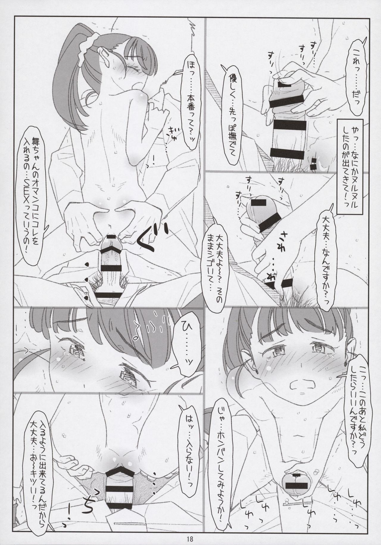 [bolze. (Maru Mikan)] Mai-chan Tenteko Mai! ~Warui Oji-san ni Itazura Sarechatta~ (THE IDOLM@STER CINDERELLA GIRLS) 17