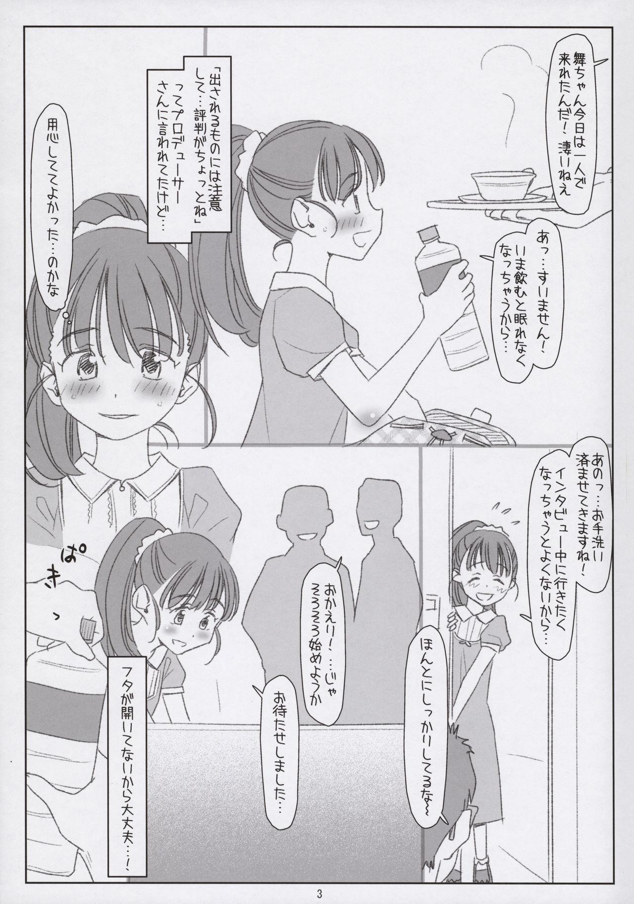 [bolze. (Maru Mikan)] Mai-chan Tenteko Mai! ~Warui Oji-san ni Itazura Sarechatta~ (THE IDOLM@STER CINDERELLA GIRLS) 2