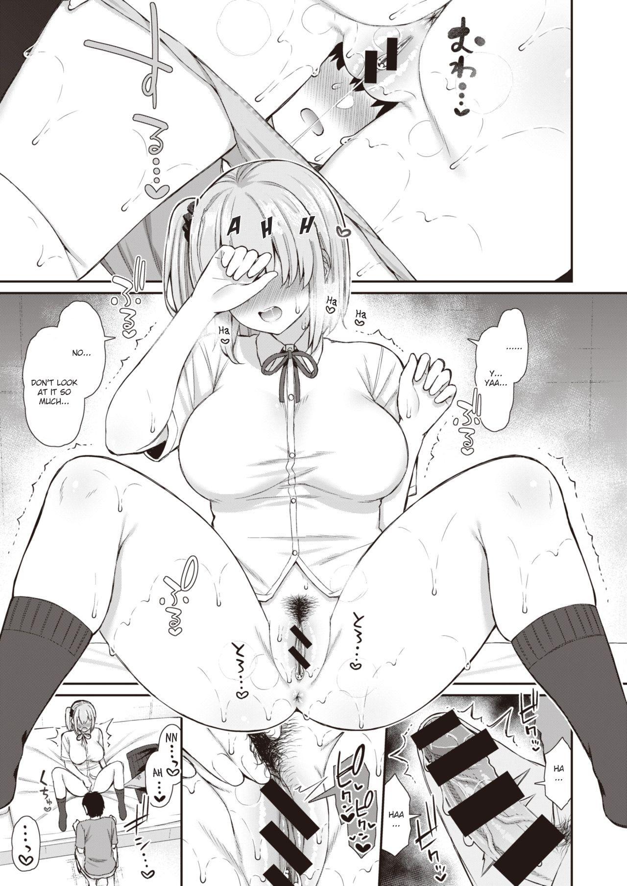 WEEKLY Kairakuten Vol. 58 9