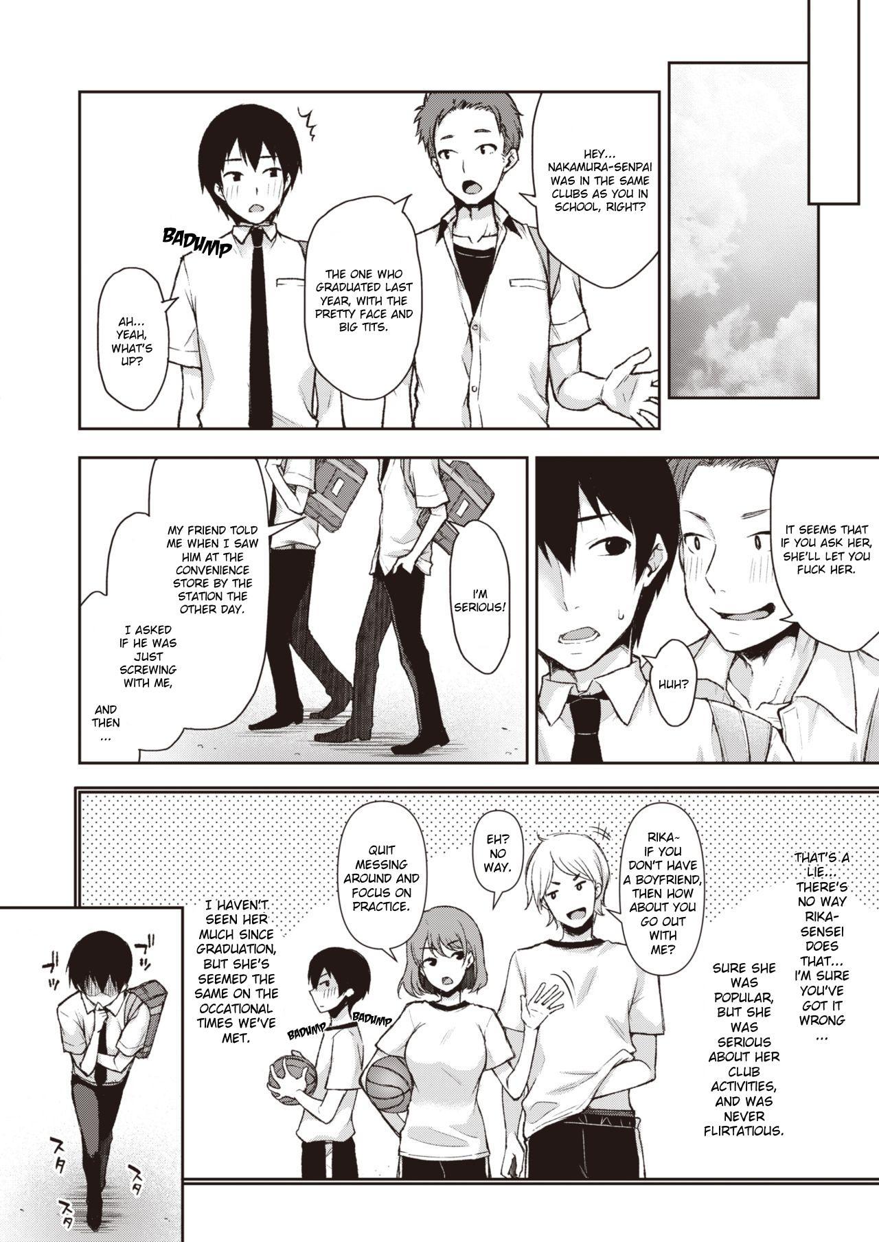 WEEKLY Kairakuten Vol. 58 25