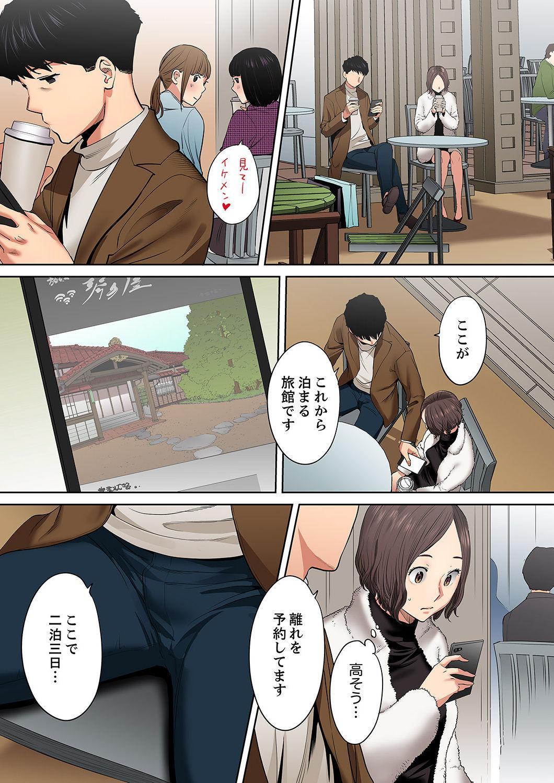 """[Katsura Airi] """"Otto no Buka ni Ikasarechau..."""" Aragaezu Kanjite Shimau Furinzuma [Full Color Ban] 9 7"""