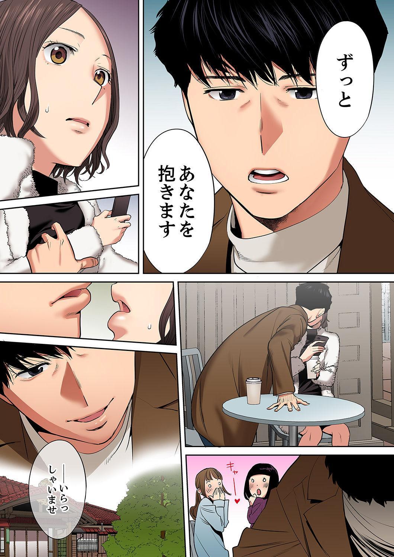 """[Katsura Airi] """"Otto no Buka ni Ikasarechau..."""" Aragaezu Kanjite Shimau Furinzuma [Full Color Ban] 9 8"""