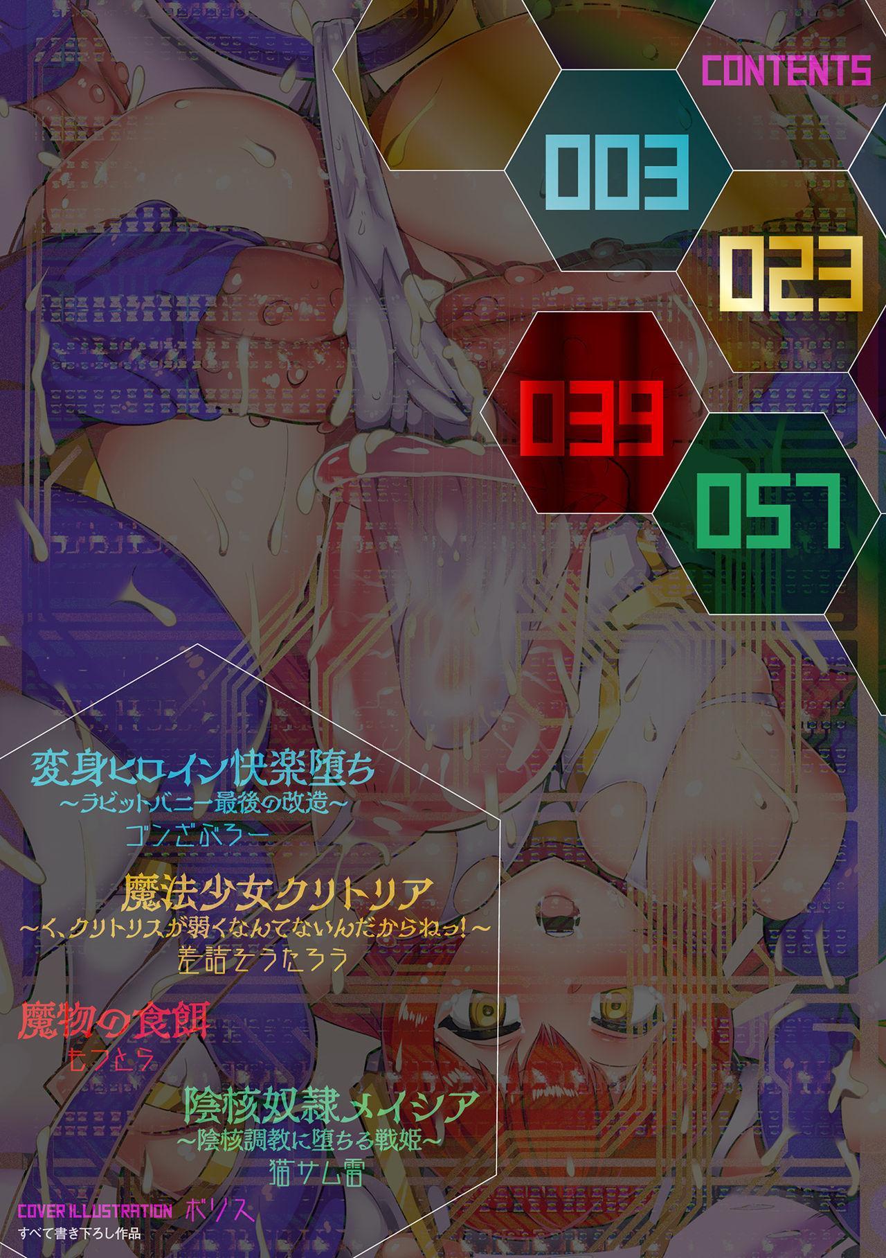 2D Comic Magazine Clitoris Kaizou Kiroku Inkaku Choukyou de Kairaku ni Ochiru Shoujo-tachi Vol. 2 1