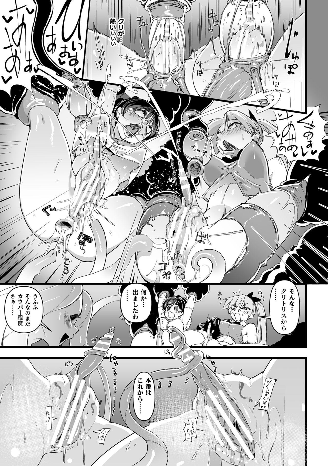 2D Comic Magazine Clitoris Kaizou Kiroku Inkaku Choukyou de Kairaku ni Ochiru Shoujo-tachi Vol. 2 30