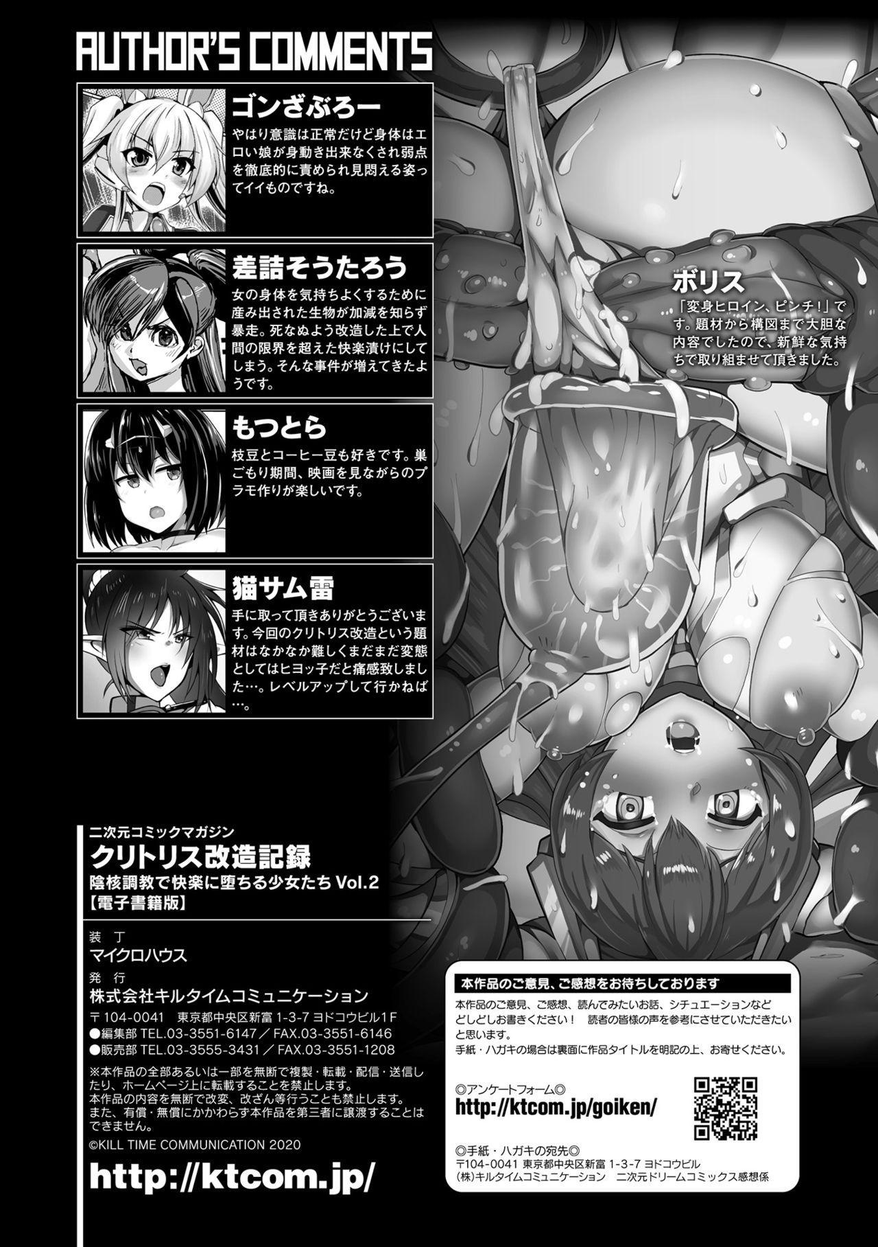 2D Comic Magazine Clitoris Kaizou Kiroku Inkaku Choukyou de Kairaku ni Ochiru Shoujo-tachi Vol. 2 75