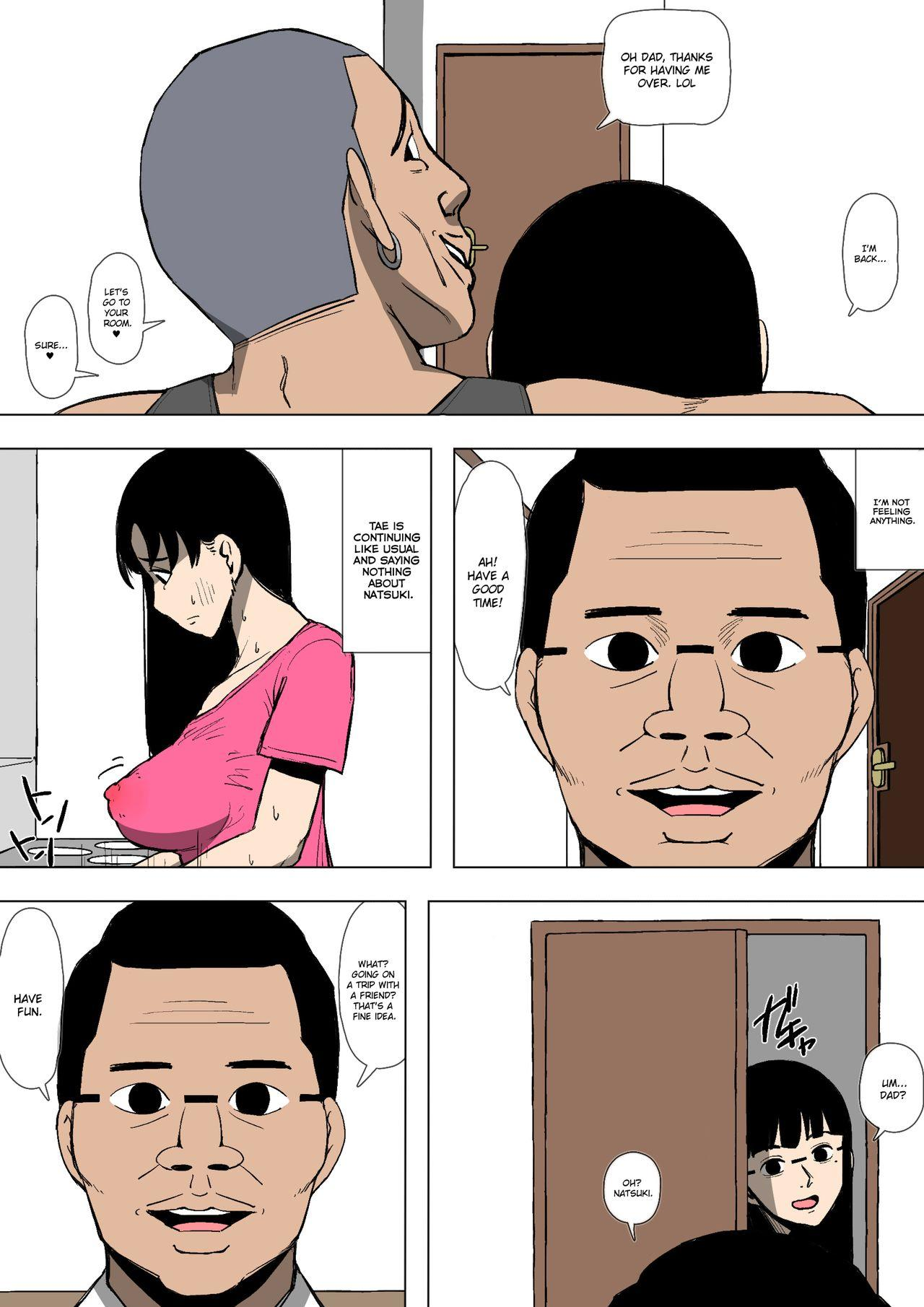 Musume ga Furyou ni Otosareteita   My Daughter was Corrupted by a Delinquent 24