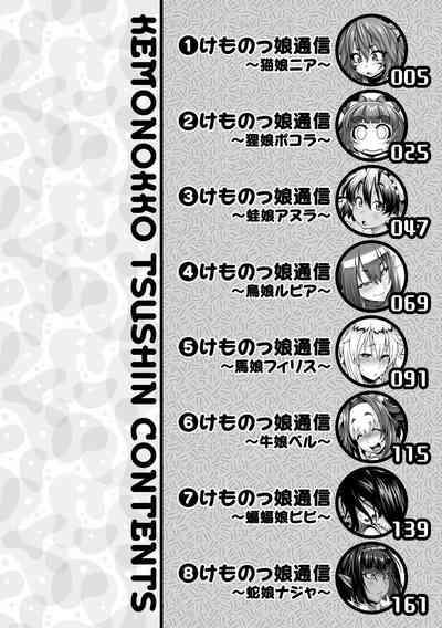Kemonokko Tsushin 3