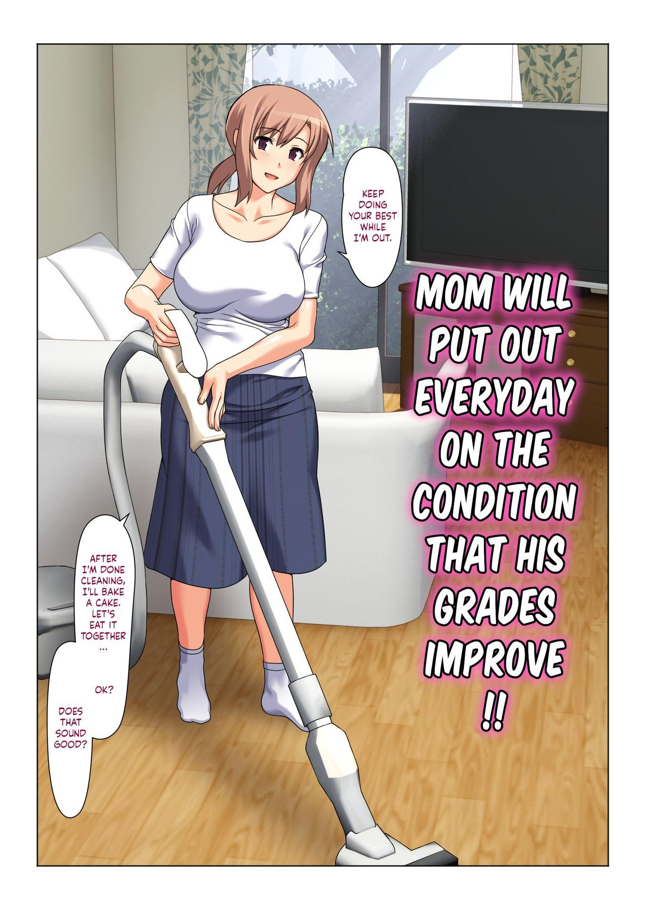 Seiseki UP o Jouken ni Mainichi Nuite kureru Okaa-san   Mom Will Put Out Everyday On The Condition That His Grades Improve 12