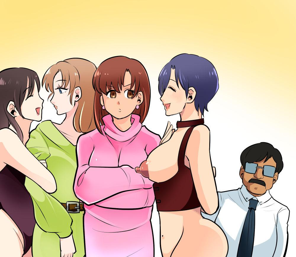 Akuma no Dousoukai Ijimerareta Fukushuu no Makuake Bangaihen 2 7