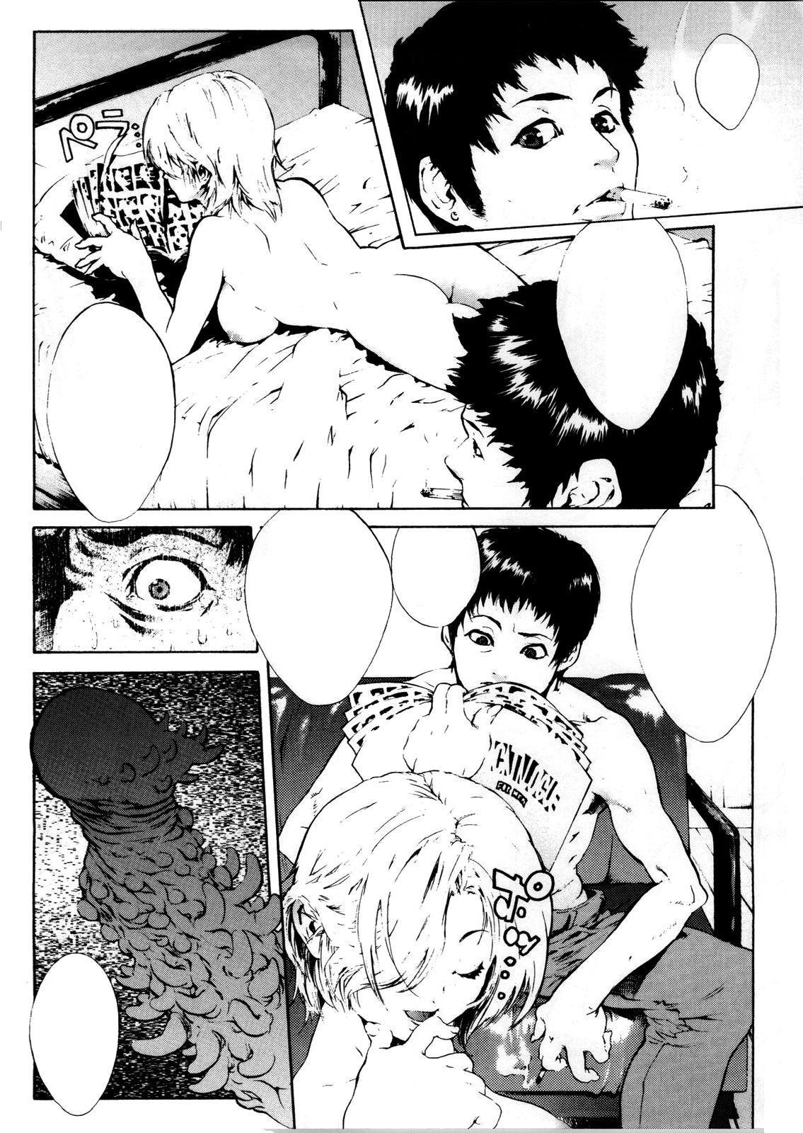 [NEWS (Akow Kazumi, COMA, Yamagata Sei)] ERO-TECH SIDE-A [Textless] 12