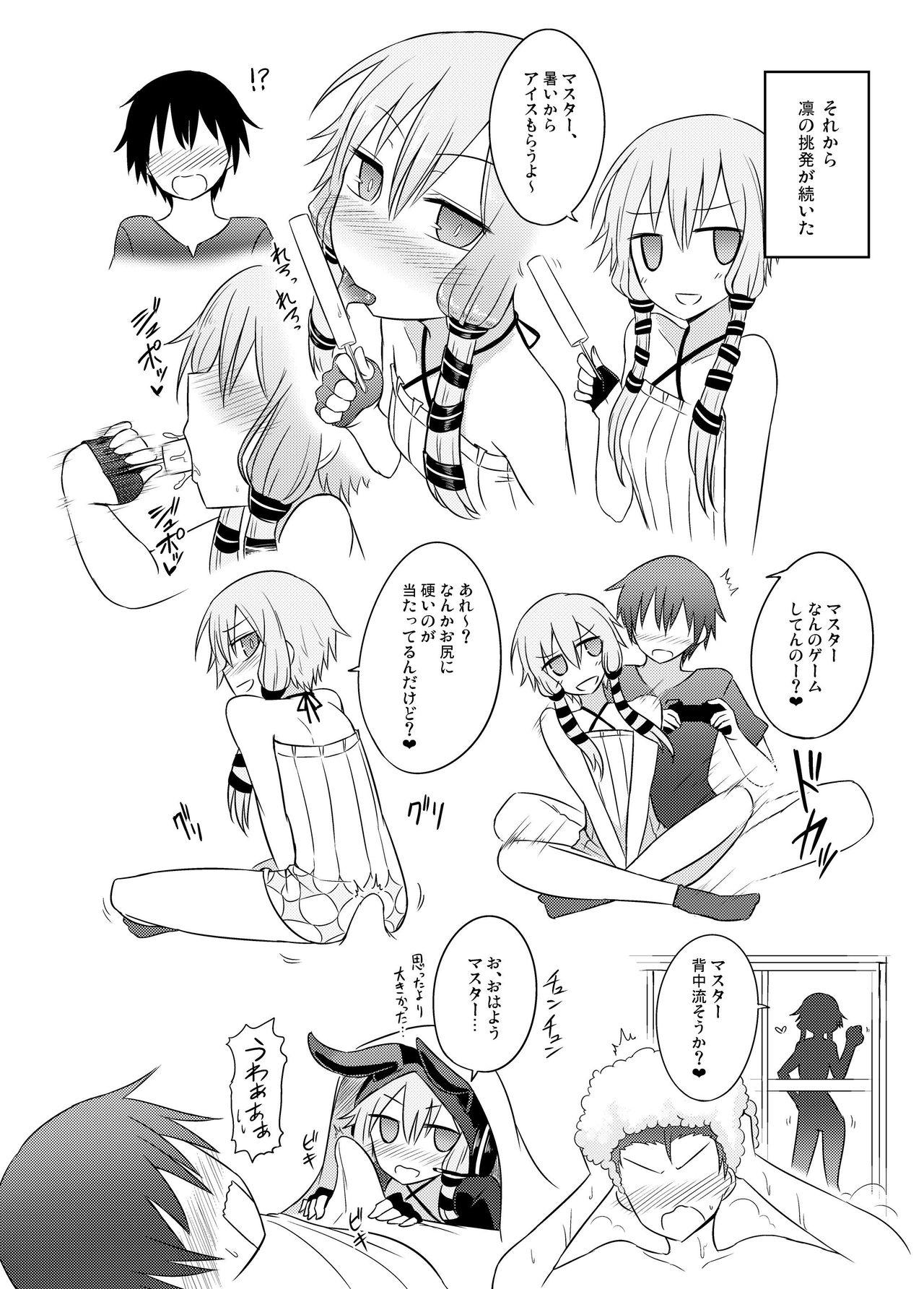 Rintoshita Yukari-san wa sukidesu ka? 7