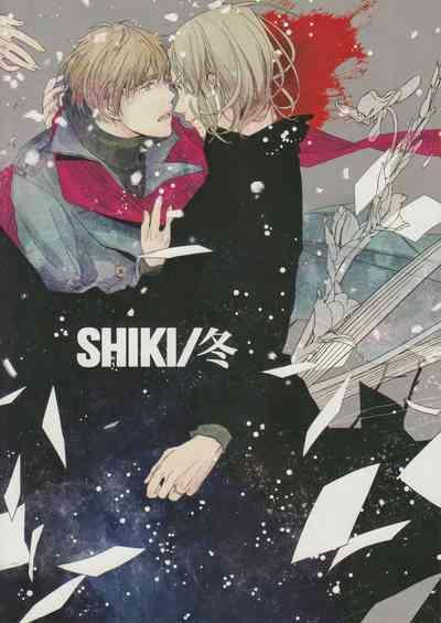 Shiki/Fuyu 0