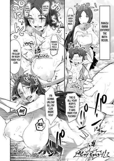 Shinshin-san random encounter 2