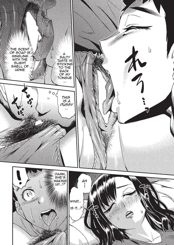 Arashi no Yoru ni | On a Stormy Night 11