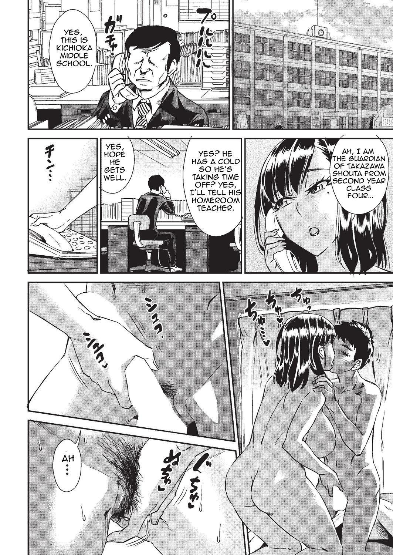 Arashi no Yoru ni | On a Stormy Night 33