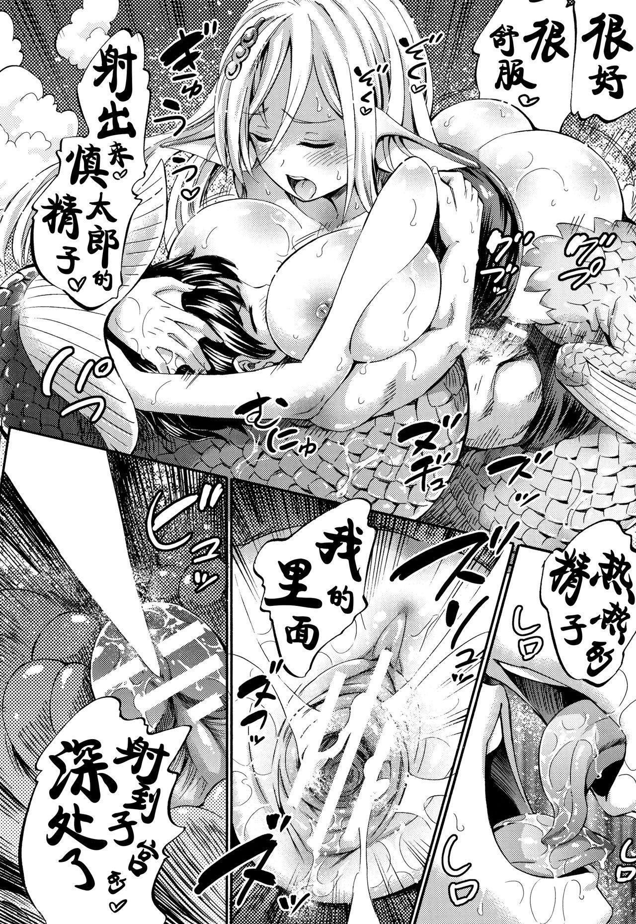 Appli de Hentai Pool no Sukumizu Ningyo 13