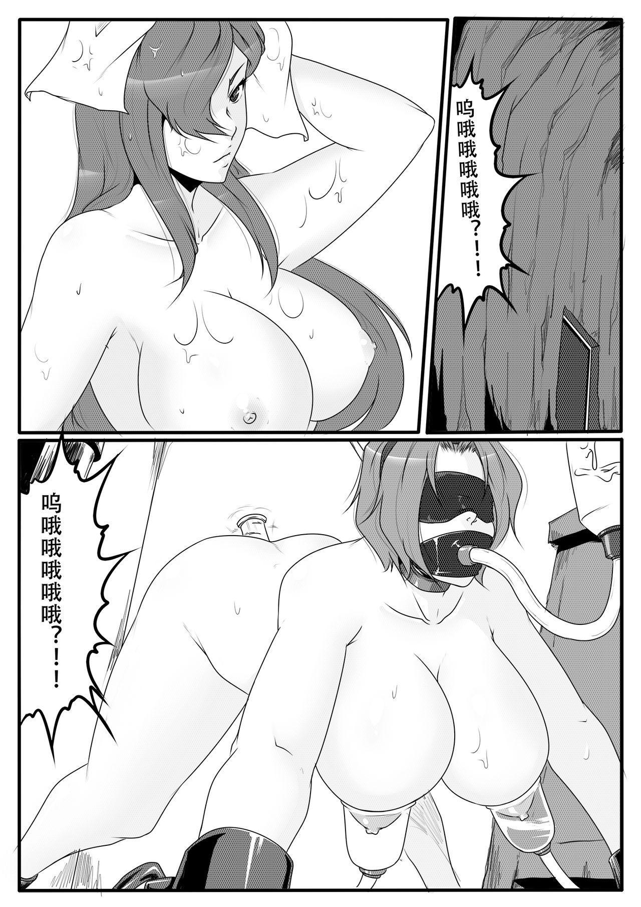 [GodLetter} Kunoichi Hell - Hinata 3