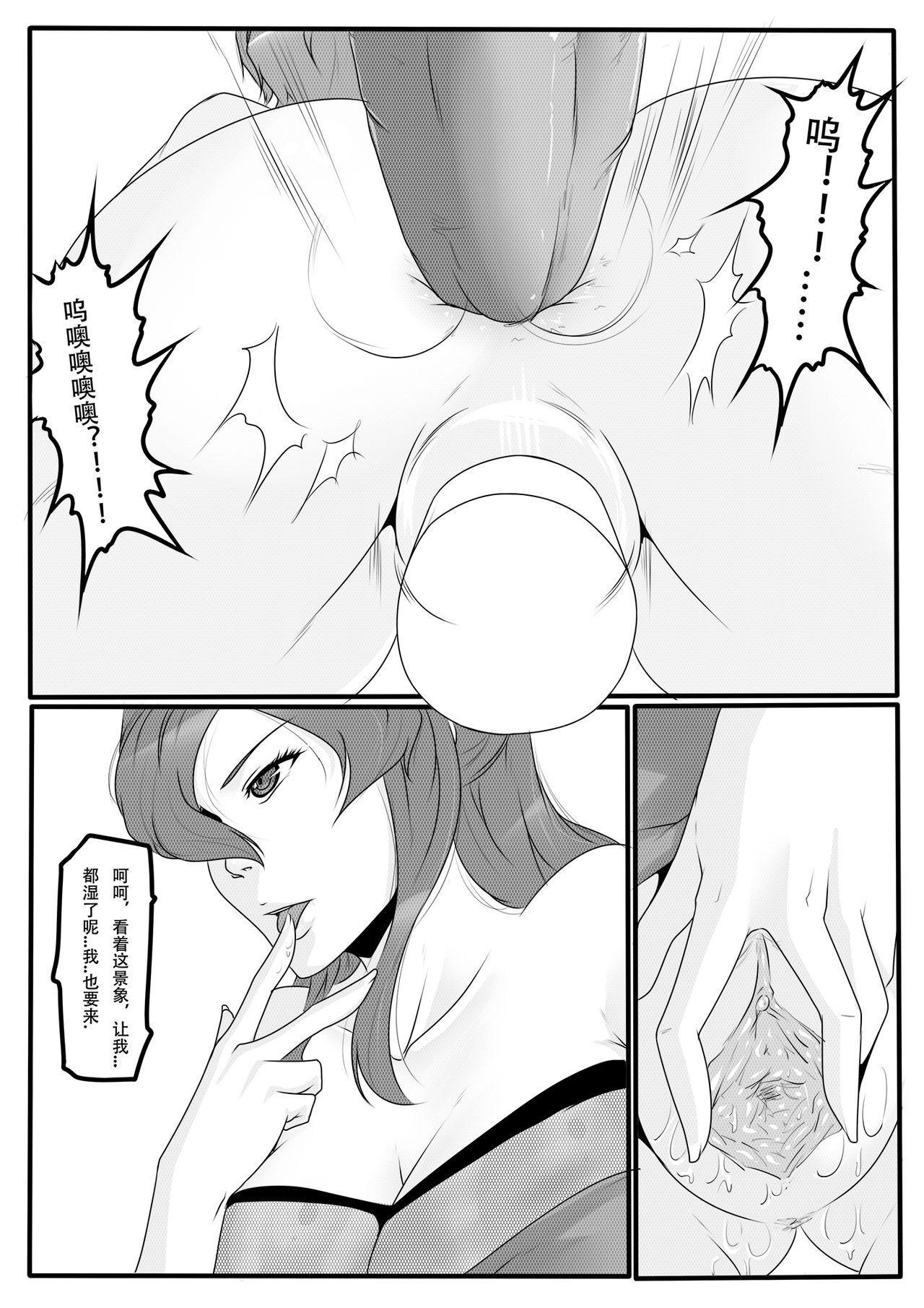 [GodLetter} Kunoichi Hell - Hinata 5