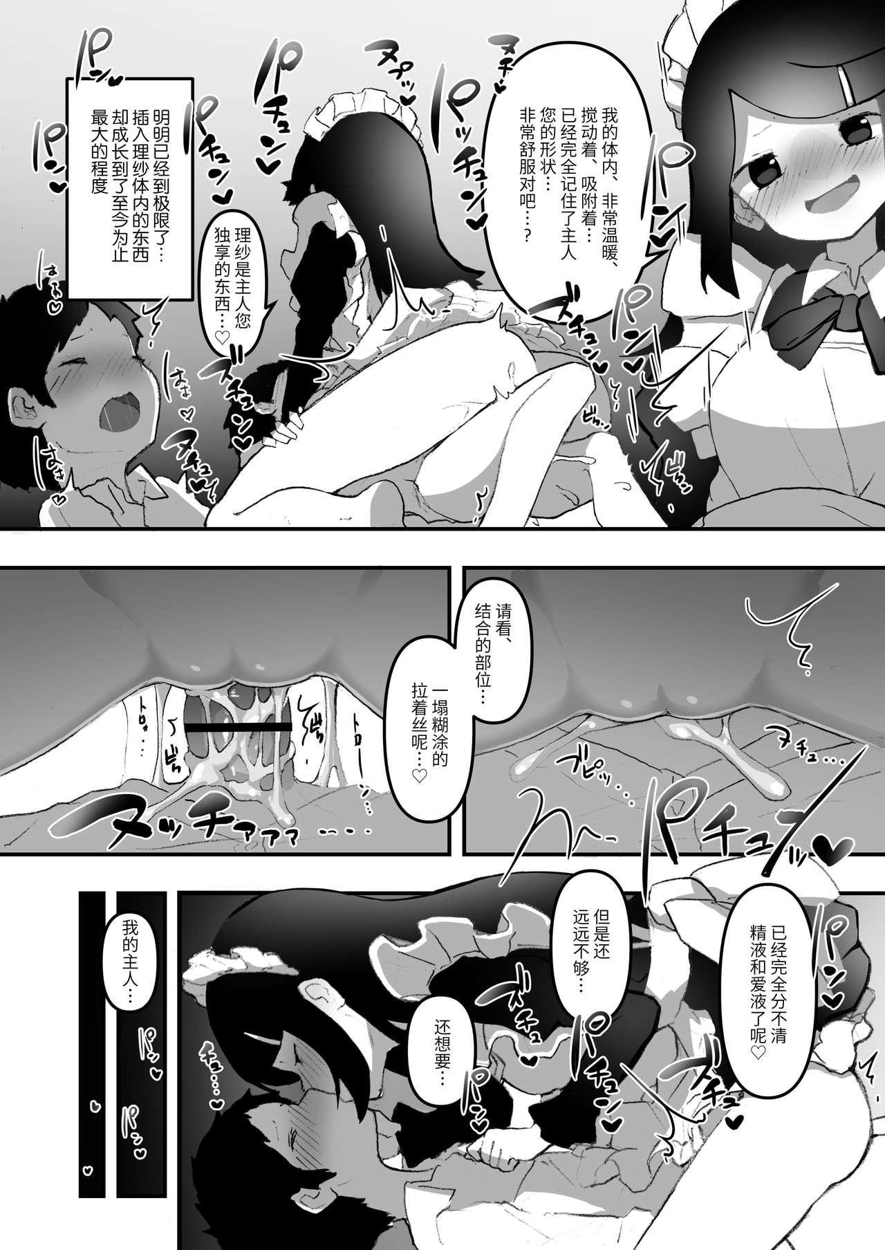 Chinkasu de kimaru Onna-tachi Comic Anthology 91