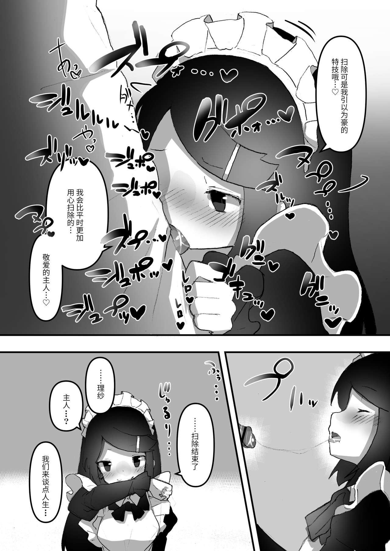 Chinkasu de kimaru Onna-tachi Comic Anthology 93