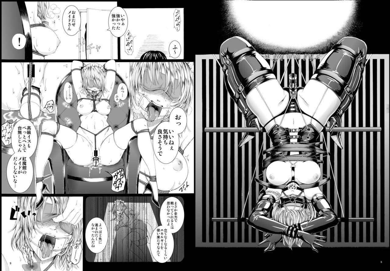 Sakuya Kinbaku Kousoku 4