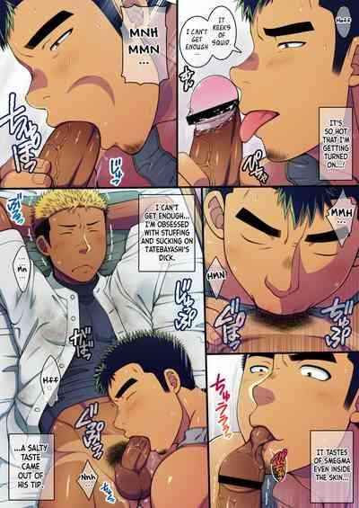 Doutei Coach wa Yakyuu Buin no Yankee-kun no Dekachin o Hameraretakute Tamaranai! 9