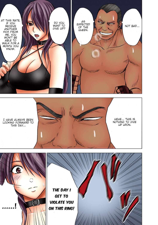 Girls Fight Maya Hen 13
