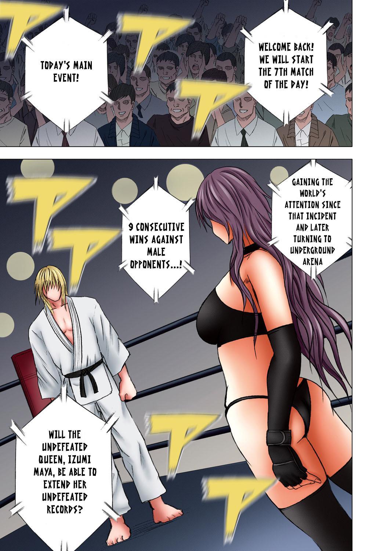 Girls Fight Maya Hen 29