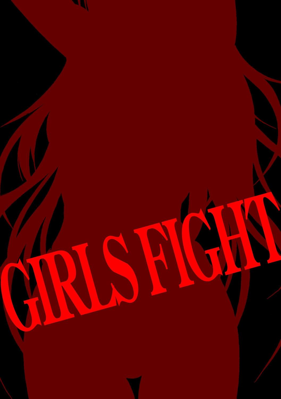 Girls Fight Maya Hen 76