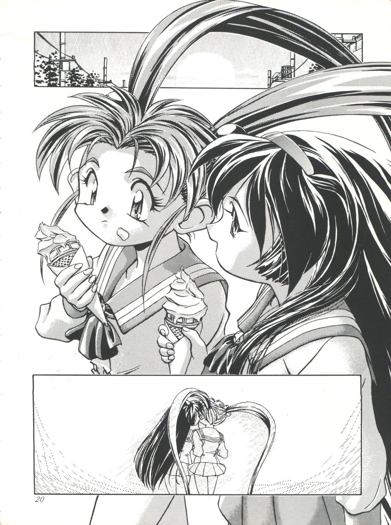 Sammy Sakura Soushuuhen 103