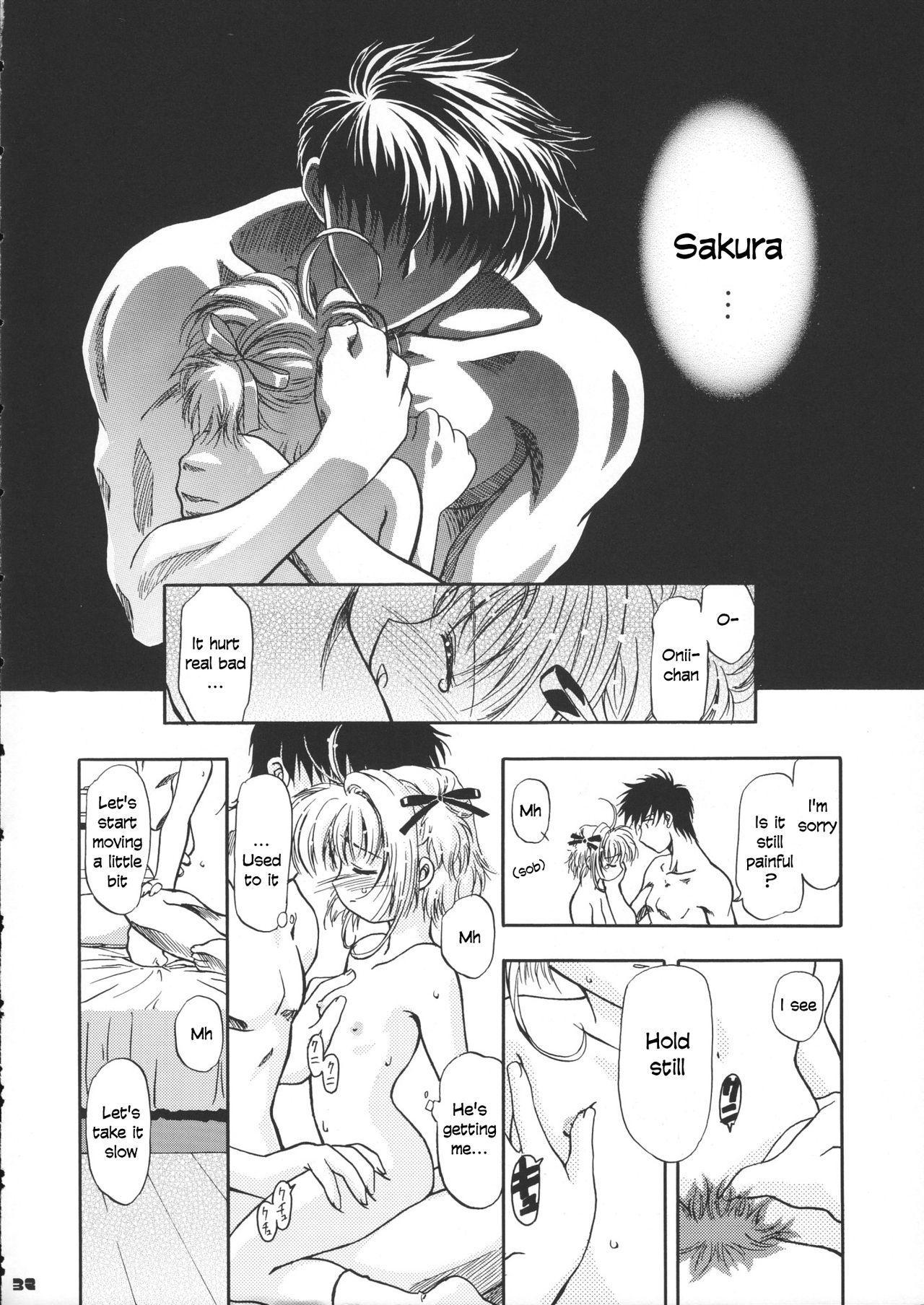 Sammy Sakura Soushuuhen 32