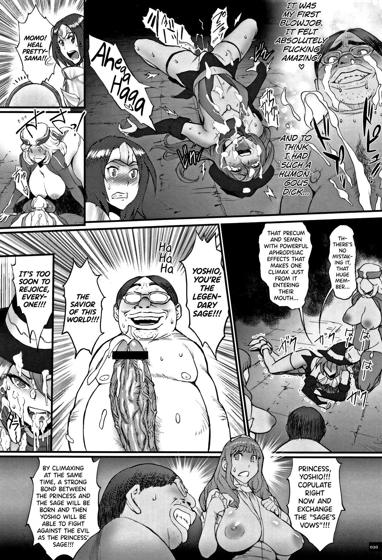 Hime to Dragon Ch.1-3 15