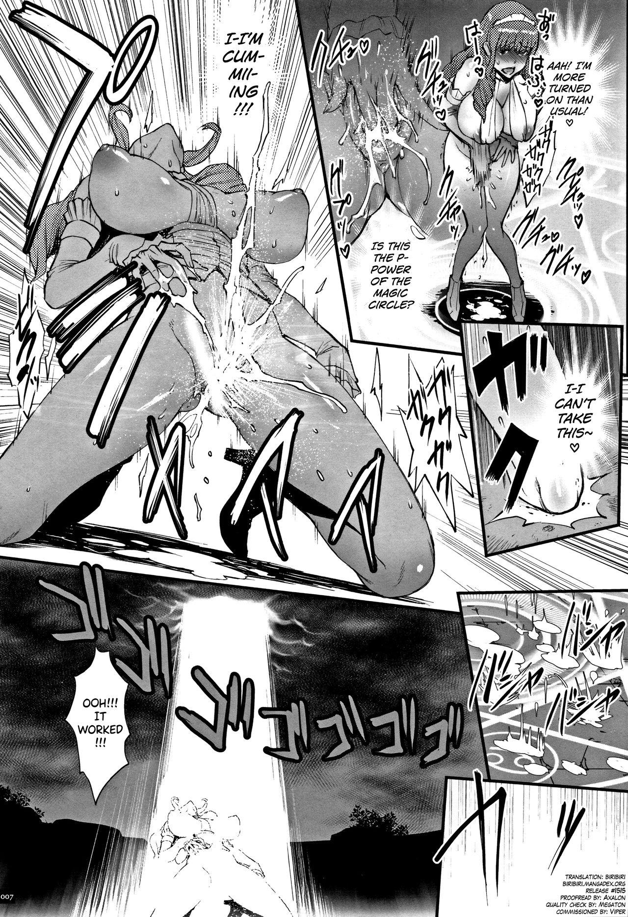Hime to Dragon Ch.1-3 2