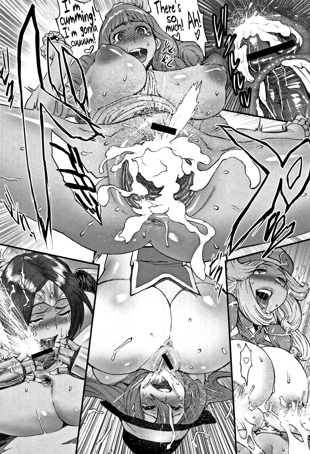 Hime to Dragon Ch.1-3 29