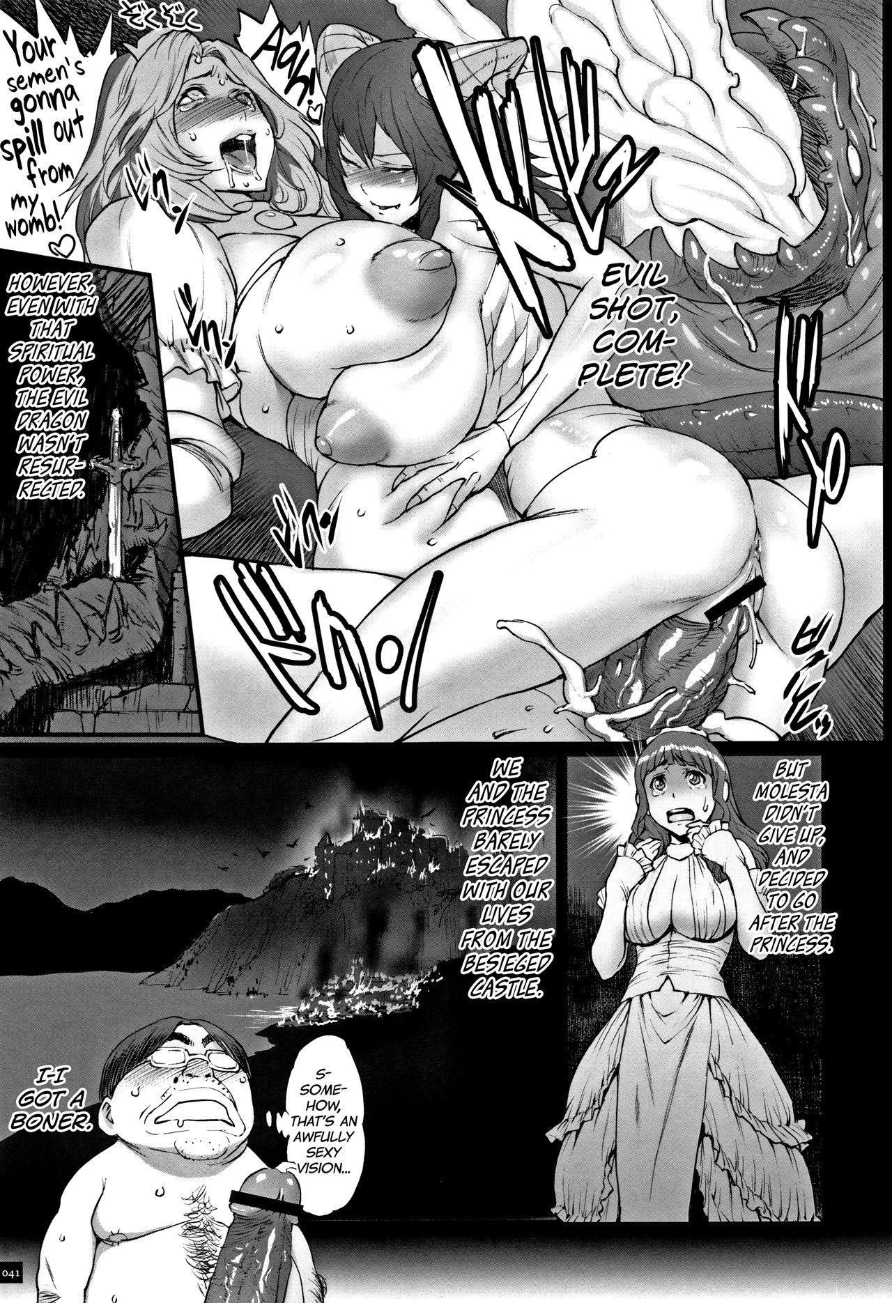 Hime to Dragon Ch.1-3 36