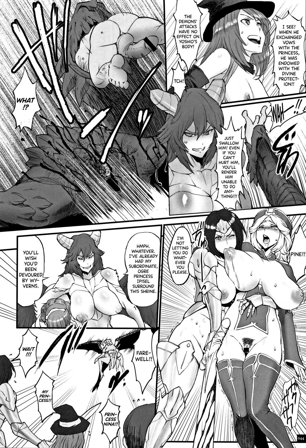 Hime to Dragon Ch.1-3 39