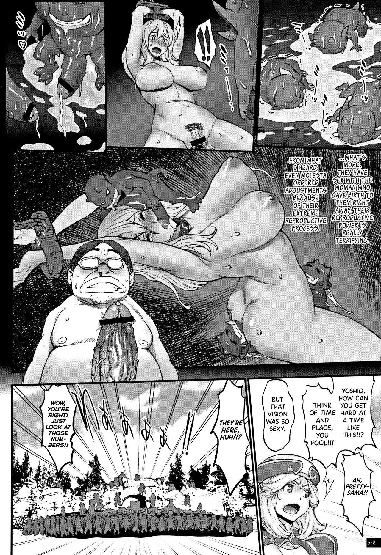 Hime to Dragon Ch.1-3 43