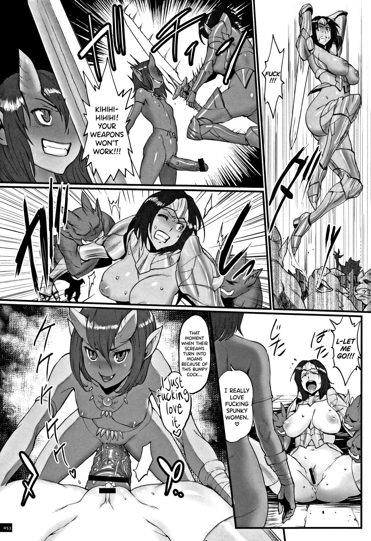 Hime to Dragon Ch.1-3 48