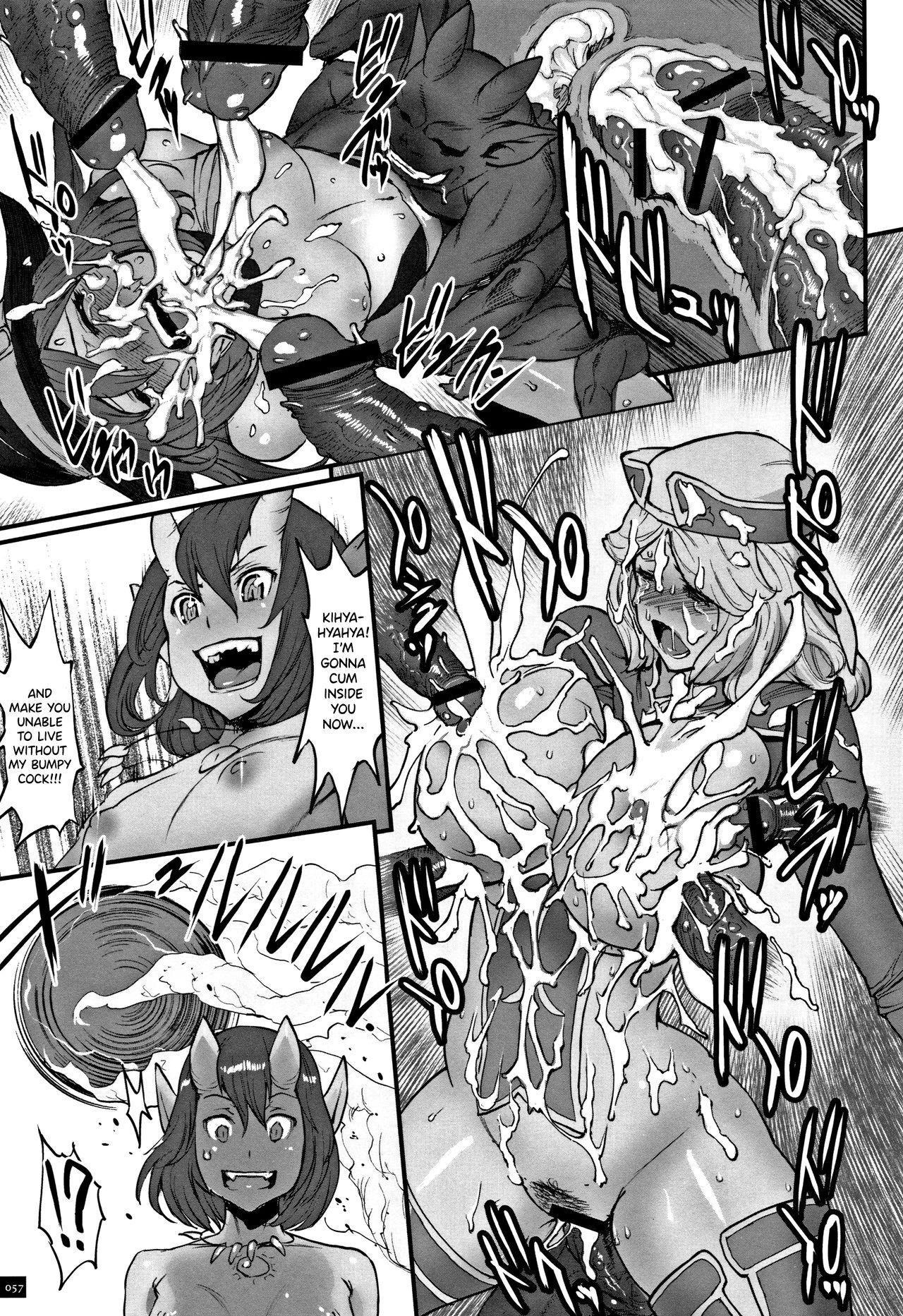 Hime to Dragon Ch.1-3 52