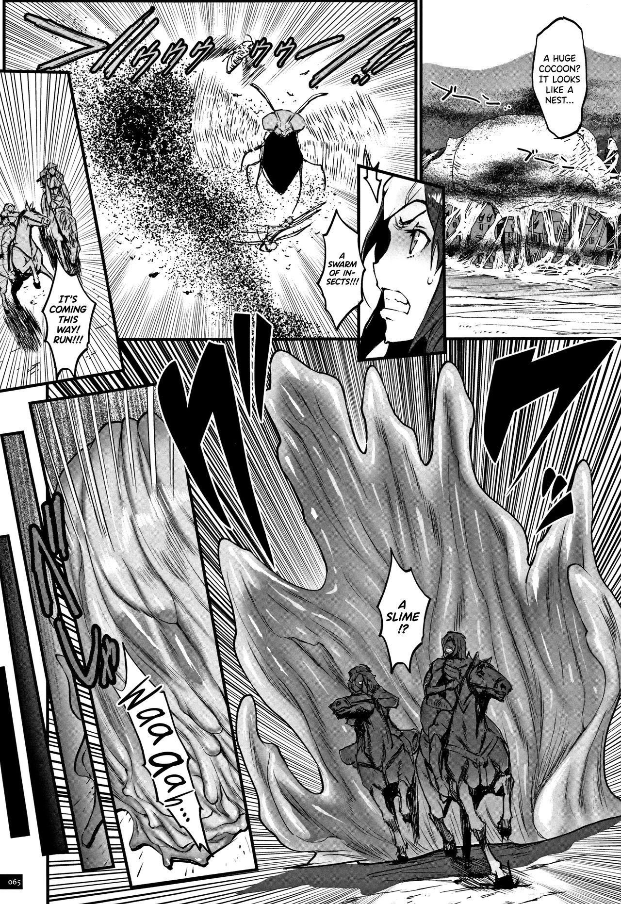 Hime to Dragon Ch.1-3 60