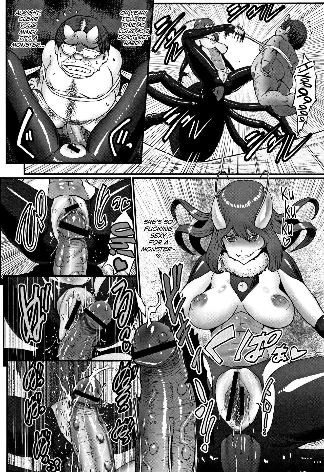 Hime to Dragon Ch.1-3 65