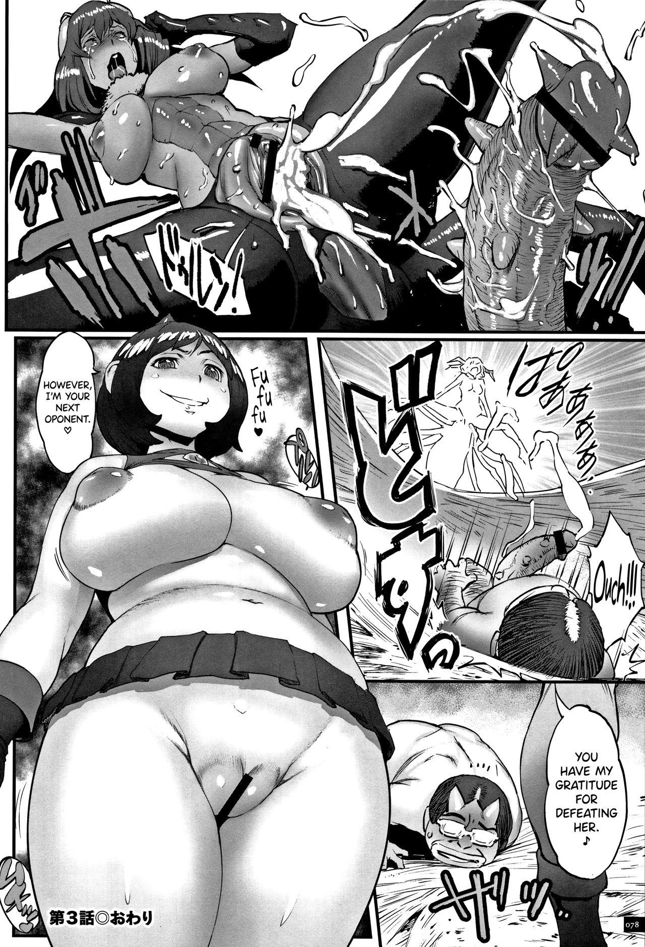 Hime to Dragon Ch.1-3 73