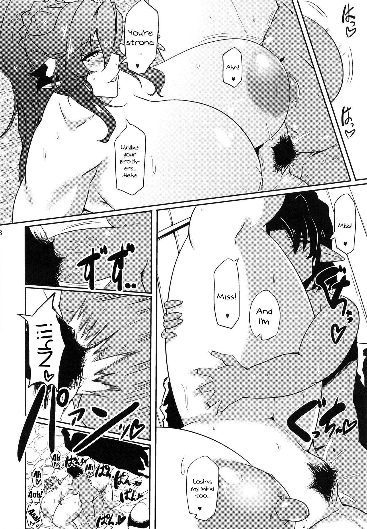 [Desk Drawer (Matsumoto Katsuya)] GYU-DON!! 2 -Chaotic Flowerfall [English] {Doujins.com} [Digital] 17