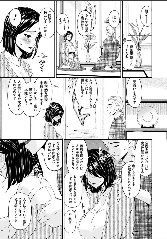 Shokurei 52