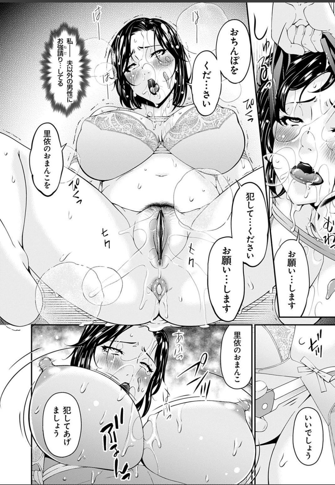 Shokurei 59