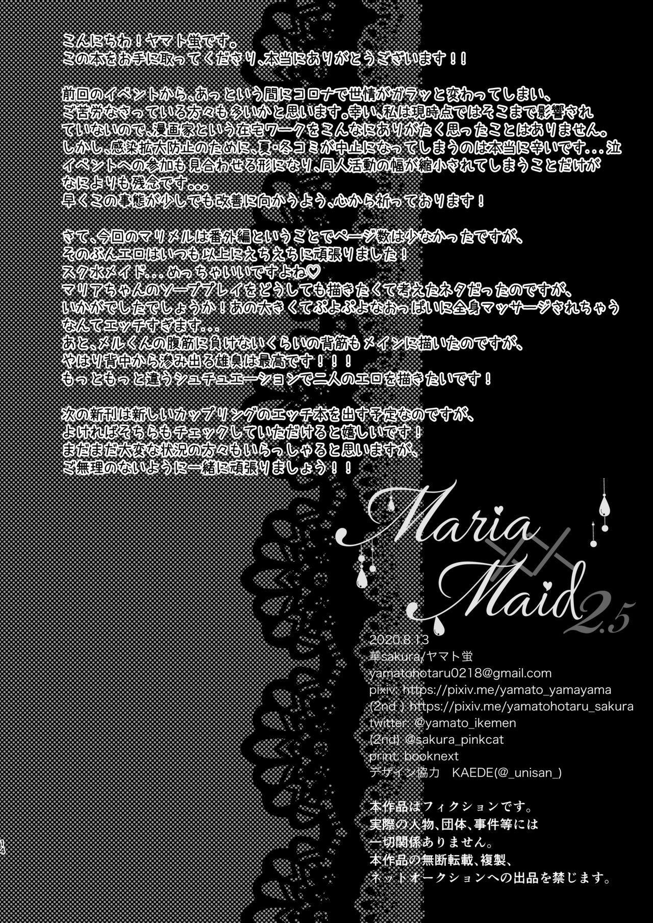Maria xx Maid 2.5 13
