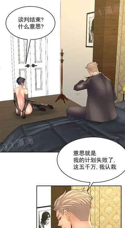 金鳞岂是池中物 49-122 3