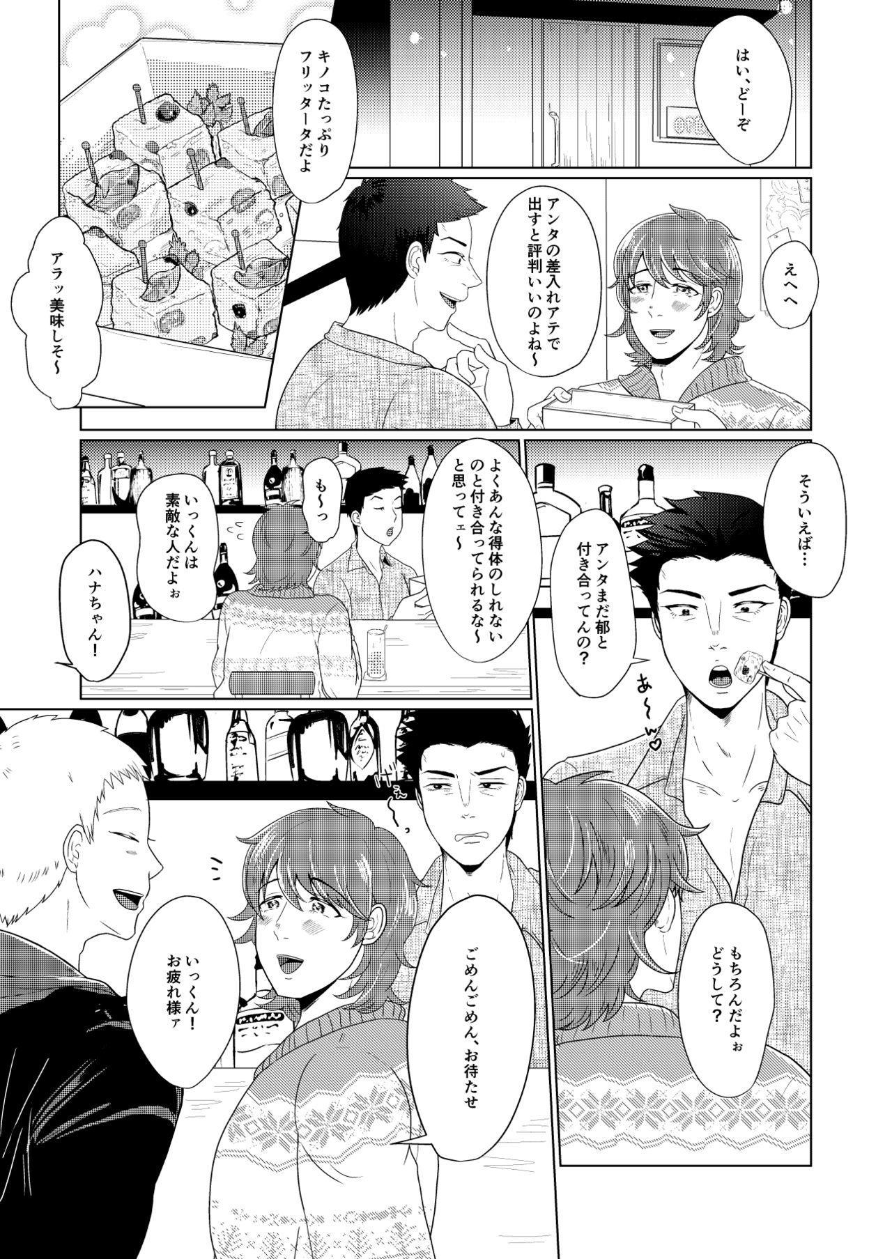 SM調教漫画⑤公開調編+α 1