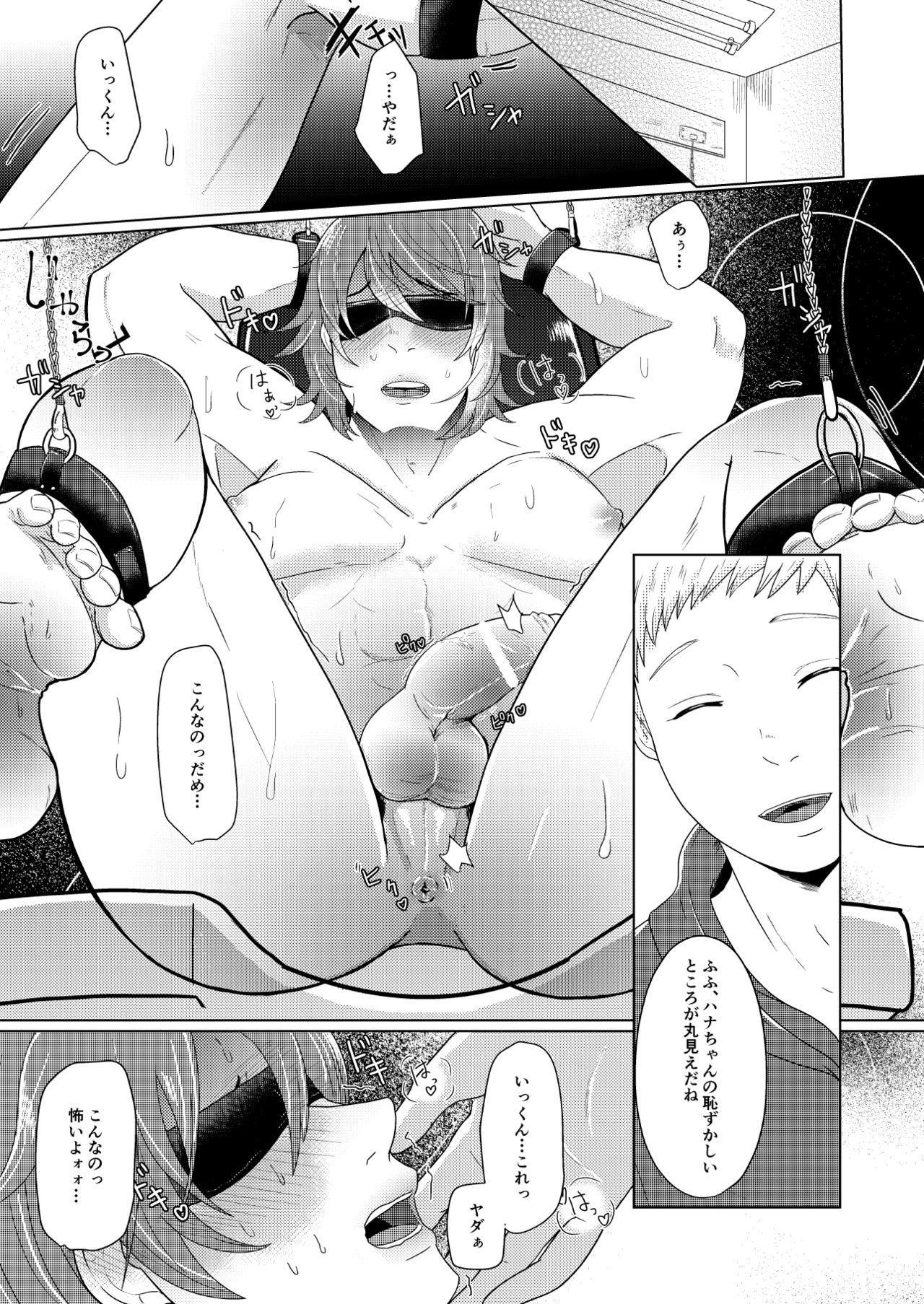 SM調教漫画⑤公開調編+α 4